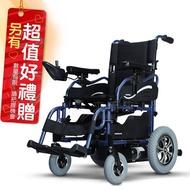 康揚 電動輪椅 KP-25.2 電動輪椅補助 贈 熊熊愛你中單2件