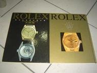 書19好書321【旅遊休閒收藏】ROLEX 國際中文版 勞力士古董名錶之謎 大研究 共2本