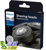 [9美國直購] 電動刮鬍刀刀頭 Philips Norelco Shaver 9000 Prestige Shaving head, SH98/72