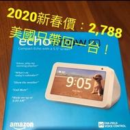 《美國帶回》2019亞馬遜Amazon Echo Show 5 ~ Alexa智慧喇吧+螢幕顯示(現貨)新年價:2788