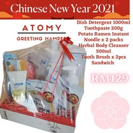 milk thistle 🐠atomy🐠 🧨🎁Chinese New Year Hamper Gift🎁100% original Atomy Products CNY Gift🧨