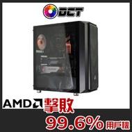 【限時促銷】AMD電腦主機99.6% 主機 R9 3900X/微星 RTX2080Ti