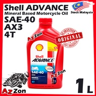 Shell Advance SAE-40 AX3 4T Mineral Based Motorcycle Oil Shell Advance SAE-40 AX3 4T Motor Oil