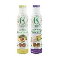 【Guillen】噴霧式酪梨油200ml +蒜味橄欖油200ml❤ 西班牙原裝進口 最新效期