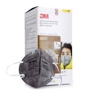 【工安補給站】 3M P1 折疊式活性碳口罩 9041 (耳掛式)『符合澳洲、紐西蘭 P1 標準,對粉塵過濾效率達 80% 以上,25個 / 盒』