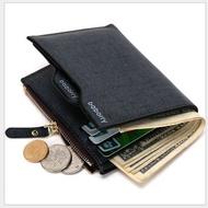 2017年新款~baborry 男用皮包 拉鍊零錢袋設計 錢包 ( 真皮夾 手提包 生日禮物 情人節禮物 背包 手機包