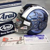 ARAi SZ Ram4 X Kodo Yamaha Blue