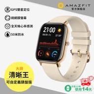 【快速到貨】Amazfit 華米GTS 玫瑰金氣質版 智能運動心率智慧手錶