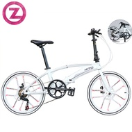 Zero Hito X6 Folding Bicycle White 22 Inch Double Tube Ultra Light Portable Road Foldable Bike With Disc Brake Aluminum Alloy Free Installation(Customize 20 inch please leave message)