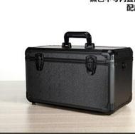 鋁合金工具箱家用五金航模型儀器箱手提維修箱子隔層金屬包角 愛麗絲LX