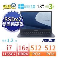 【阿福3C】ASUS 華碩 W700G3T ProArt StudioBook Pro 17(E-2276M/64G/RTX3000 6G/1T PCIe/W10P Workstation)