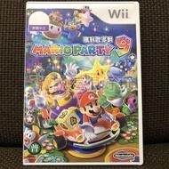 滿千免運 近無刮 Wii 中文版 瑪利歐派對9 Mario Party 9 瑪莉歐派對 馬力歐派對 377 W866