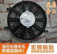 風扇 國產車1500起/進口車3000起BMW E39 520 525 528 VOLVO 富豪 S60 冷氣風扇