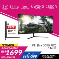 PRISM+ X340 PRO 34 144Hz 1ms Curved Ultrawide WQHD [3440 x 1440] Adaptive Sync Gaming Monitor