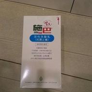 施巴油性洗髮精1000ml~台北面交
