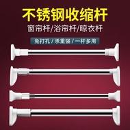 Curtain Rod Heavy Duty Extendable Rod Shower Curtain Rod