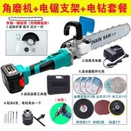 電鋸 角磨機改裝電鍊鋸鋰電池電動電鋸伐木鋸充電式戶外兩用多功能小型