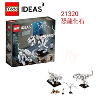 【FLY】樂高 LEGO ideas' 21320 恐龍化石