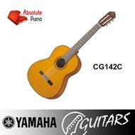 NEW! Yamaha Acoustic Guitar (Singapore Authorised Dealer) CG142C