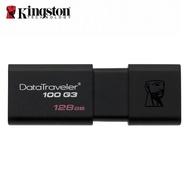 【Kingston 金士頓】DataTraveler 100 G3 128GB USB3.0 隨身碟(★DT100G3/128GB)