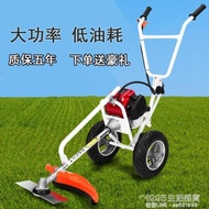 手推式割草機家用多功能鬆土機開荒除草機小型耕地機開溝機