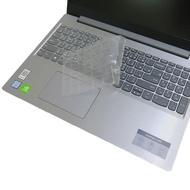 【Ezstick】Lenovo IdeaPad L340 15 IWL 奈米銀抗菌TPU 鍵盤保護膜(鍵盤膜)
