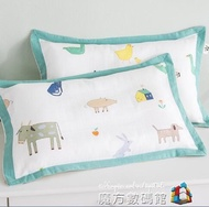 兒童枕套純棉卡通30x50cm小號枕頭套全棉單人枕芯套一對裝  魔方數碼館