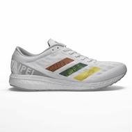 ADIDAS ADIZERO BOSTON 9 男鞋 慢跑 BOOST 避震 台北馬拉松限定款 白 彩虹 【運動世界】GV7116