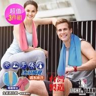 【LIGHT & DARK】MIT涼感降溫兩用型冰涼巾(超值3入禮盒組)