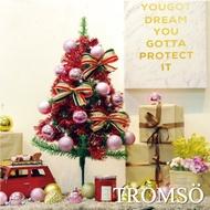 TROMSO 風格旅程60cm桌上型聖誕樹2呎/2尺(含滿樹掛飾+贈送燈串)-歡慶聖誕紅