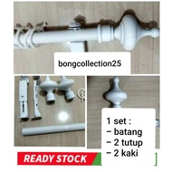 Curtain Rods / Curtain Rods / Curtain Rods / Milk White Curtain Rods