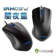 i-Rocks IRM09W 三段式DPI電競滑鼠-闇夜藍 蝦皮24h 現貨