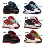 NIKE 詹姆斯 LeBron 3 LBJ3 James3代復古鞋籃球鞋
