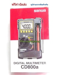 SANWAดิจิตอลมัลติมิเตอร์digital multimeter CD800a