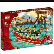 Lego 80103 樂高 端午節 滑龍舟