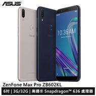 [贈保護貼] ASUS ZenFone Max Pro ZB602KL 3G/32G