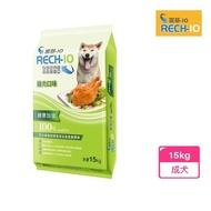 【RECH-10】富基犬食-雞肉口味(15Kg)