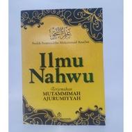 Nahwu Mutammimah Ajurumiyyah Science