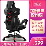 Office Chair Computer Chair Office Home Ergonomic Chair