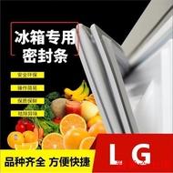 [新品¢特價]LG冰箱門封條磁性密封條磁條膠條門膠條吸條密封圈膠圈型號