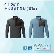 [新竹民揚][ Shimano 釣魚衣 ]  SH-241P 釣魚衫 釣魚服