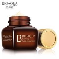 Bioaqua現貨彈性緊實柔膚眼霜滋養保濕眼部水潤保濕眼霜現貨