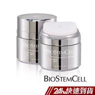 [免運] BSC日本賦活能量修護乳霜(3入組) 蝦皮24h 現貨