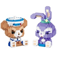 Lego Disney Stella Rabbit Stella Lou Stuffed Micro-particle puzzle block boy and girl birthday gift