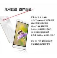 華碩 ASUS ZenFone 3 ZE520KL 智慧手機 3G/32G 藍寶黑 5.2吋 全新公司貨 分期