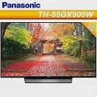 Panasonic 國際 55吋 4K HDR聯網液晶電視(TH-55GX900W)日本製*贈基本安裝+台灣三洋8公升電烤箱
