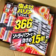 現貨 日本FUMAKIRA  366日 防蚊 掛片