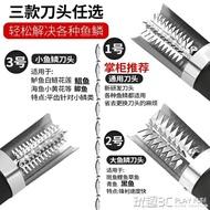 刮鱗器頭 殺魚工具電動刮魚鱗機刨刮魚鱗器去魚鱗工具不銹鋼通用刀頭