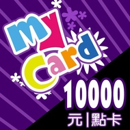 【MyCard】10000點點數卡 可刷卡享現金回饋【限刷卡付款】台中 誠選良品