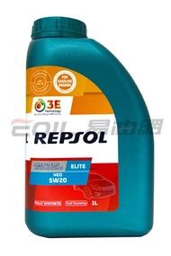 REPSOL ELITE NEO 5W20 全合成機油 1L #36347